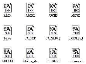 CAD2008字体