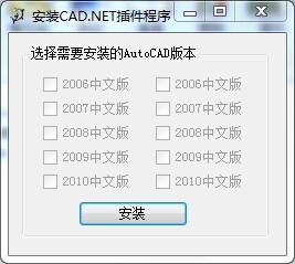 自动建筑CAD字体缺失免费下载-CAD教程-土cad替换字体天正图片