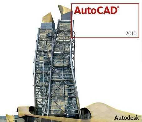 AutoCAD2010 简体中文版