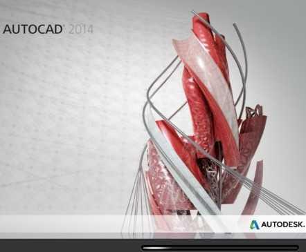 AutoCAD 2014正式版下载及破解注册