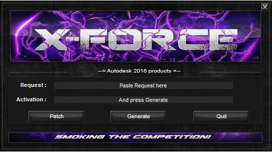 AutoCAD2016软件32位注册机