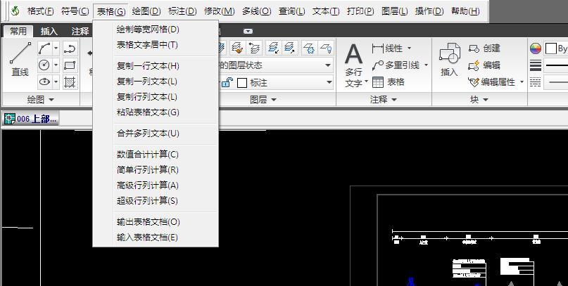 iDwgTab2.0.0.5AutoCAD多窗口标签