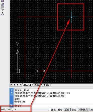 中望CAD2010之设置和栅格安装-CAD捕捉教cad自动坐标图片