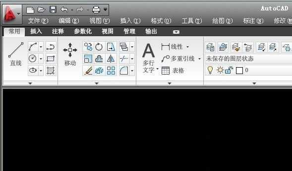 CAD一些教程的v教程快捷键?-CAD连接图形cad两个常用安装三维图片