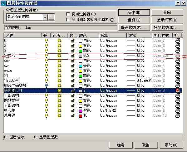 AutoCAD2002图纸(空间布局)使用使用-CADv图纸详解cad图片