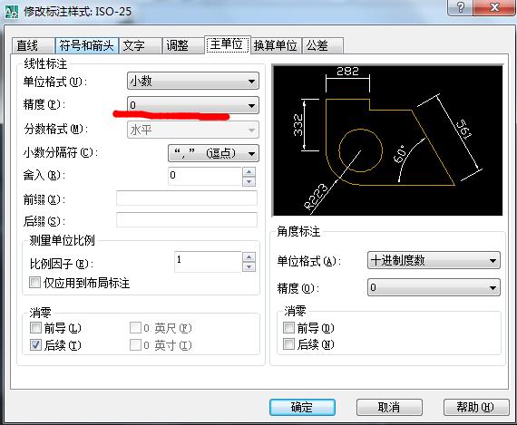 cad尺寸标注没有?cad填充导有pdf设置了图片