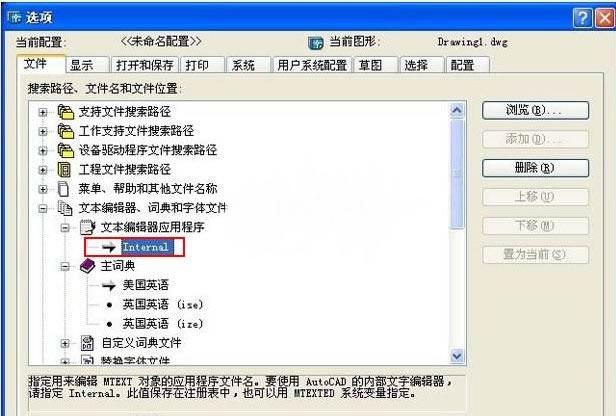 CAD组合编辑出现记事本的解决多个cad图图纸方法模型打字图片