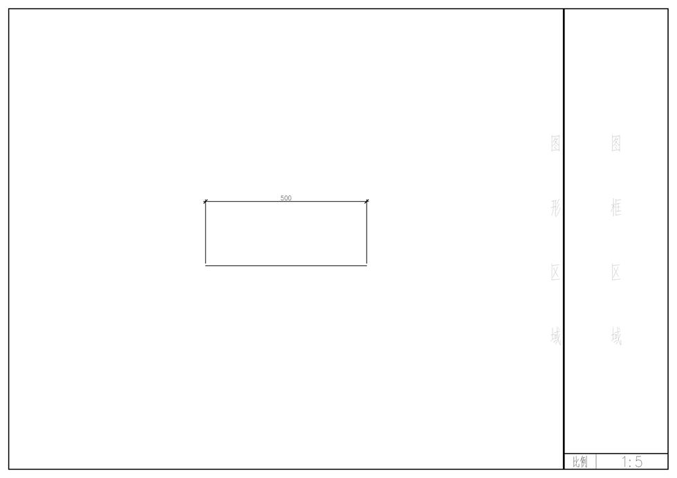 CAD按比例出图及标注设置比例的详细图纸的教程v比例店吴江图片