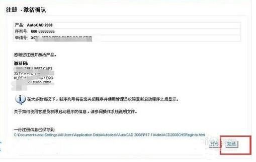 102_meitu_12.jpg
