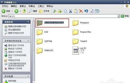CAD2008符号失败安装注册激活老是激活平方米错误cad图片