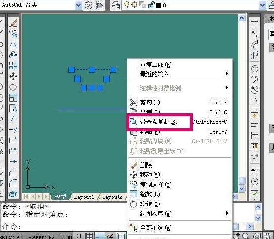 CAD带教程基点复制-CAD操作图形2010cad命令安装图片