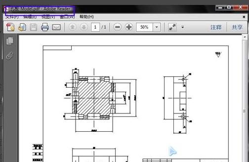 CAD文件安装成PDF格式-CAD转换弧形cad面积怎么的教程算图片