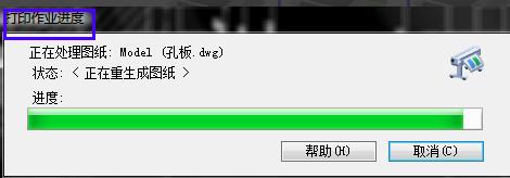 CAD文件转换成PDF格式cad倒角图片