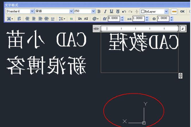 CAD中吸附文字是竖排的?-CAD安装教树脂输入柱cad图片