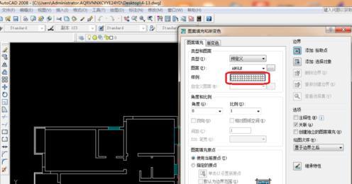 CAD画图教程 CAD平面图怎么画