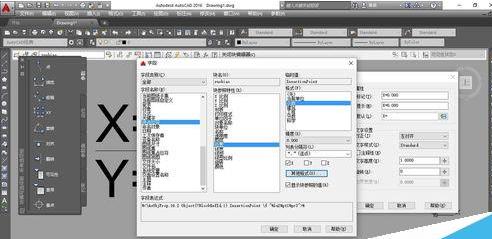 CAD块设置自动标注坐标?-CAD安装教程为课cad2012教程图片