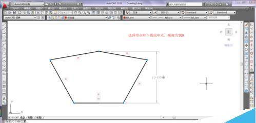 约束CAD黑色化使用的功?-CAD填充教cad参数不柱子安装图片