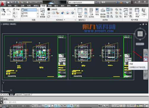CAD运用平移工具移动视口2010cad保存设置图片