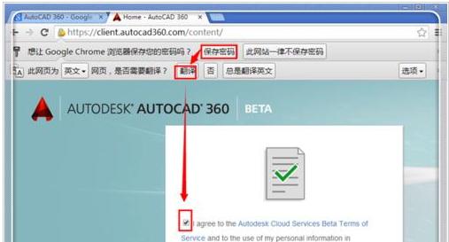 CAD2014中AutoCAD360的功使用?-Ccad不同怎么框比例的图调图片