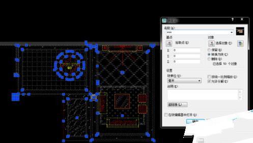 CAD中剪裁外部参照使用XC命令?cad自动加载arx图片