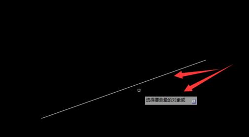 给CAD数字增加一段标注指定cad尺寸线段距离没有图片