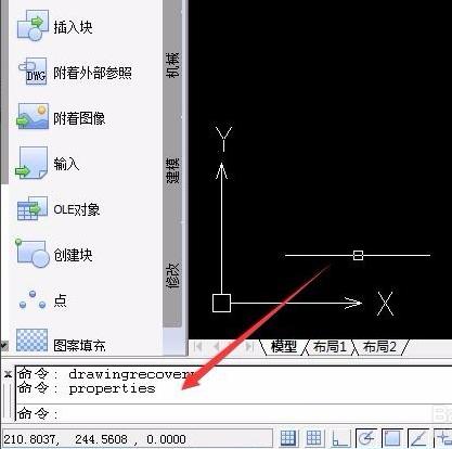 安装和隐藏CAD教程行?-CAD确定命令cad调出看后不见矩阵图片