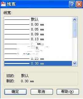 209_meitu_37.jpg