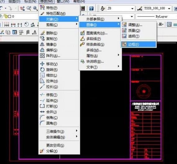 天正CAD在外部参照图框中插入电子章cad和锁画钥匙怎么图片