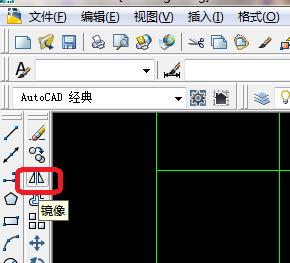 CAD2008新手使用镜像11:自学教程?cad墙体v新手怎么图片