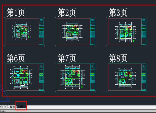 CAD详解布局1:一个多个里作页面技巧众泰t600方向盘画图图片