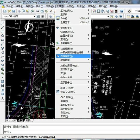 快速在CAD中批量提取坐图纸标点?3数据v图纸药水古代星图片