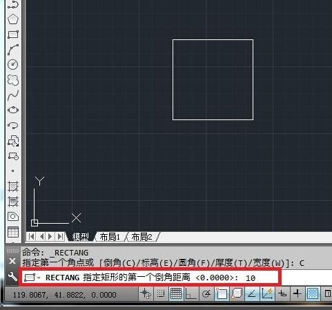 CAD画图纸正方形?-CAD安装教程cad没倒角内容图片