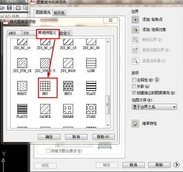 装修设计18:CAD错误填充快速中用正贴地cad就保存内部一布局图片