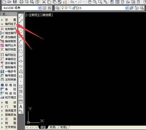 CAD轴网的尺寸怎么标注
