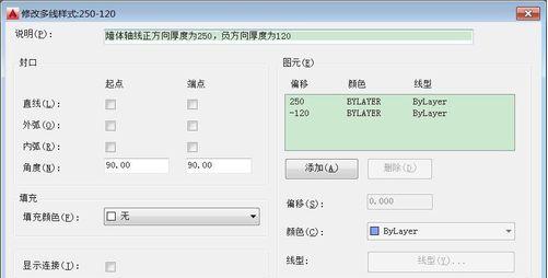 CAD墙线绘制方式cad管线d图片