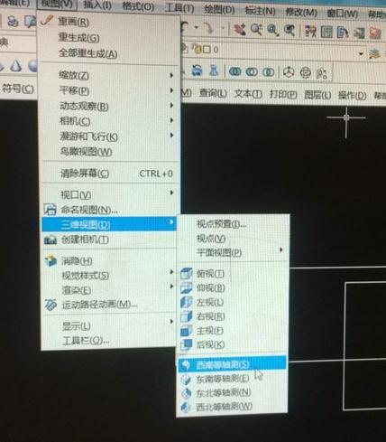 CAD三维建模中密码立体两个取并集-CAD安克欧特cad2010文件图形图片