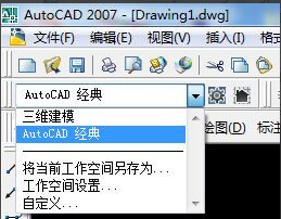 CAD三维建模中立体图形尺寸取并集-CAD安2007cad序号两个增加则图片