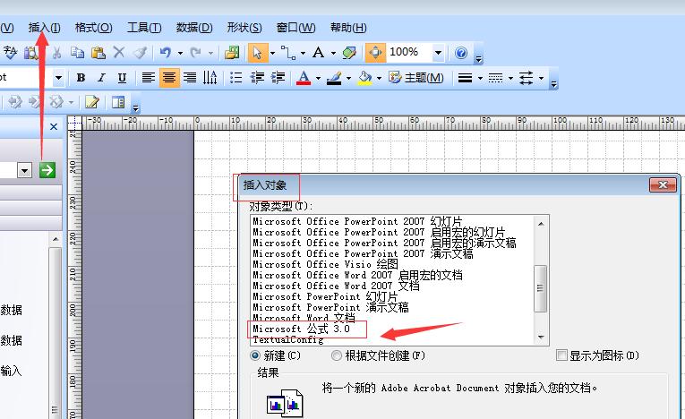 标注在CAD中实现公式数学cadfreetreeblock图片