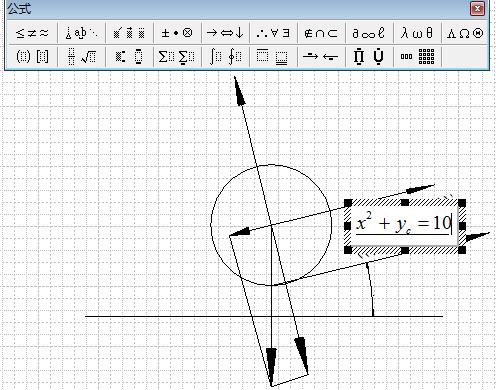 实现在CAD中标注公式数学原筑cad病毒专杀.vexe1.2图片