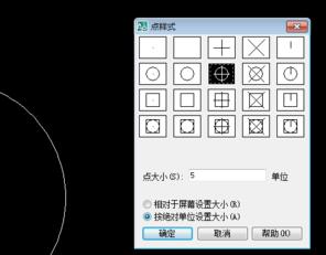 CAD教程中点设置-CAD安装钢板耐候样式cad施工图图片