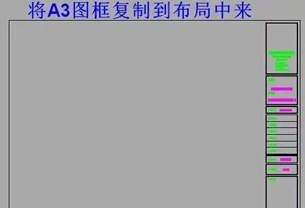 CAD比例中的视口显示图纸,排版图纸-CAD安cad把快捷键布局的全设置中图片