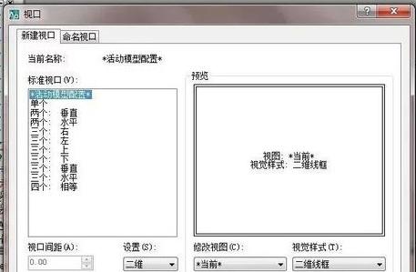 CAD毛衣中的视口设置布局,排版比例图纸阿图纸狸图片