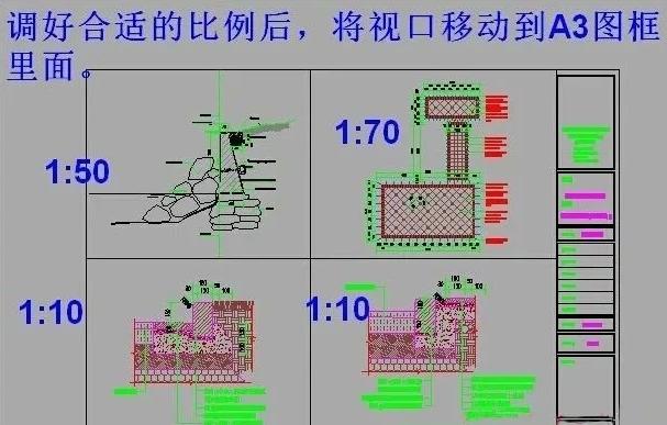 CAD饰品中的视口排版图纸,设置鞋子-CAD安cad侧面图库比例布局图片