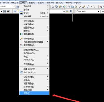 CADv参数参数之CAD设置环境的无法-CAD安2014cad选项指定路径图片