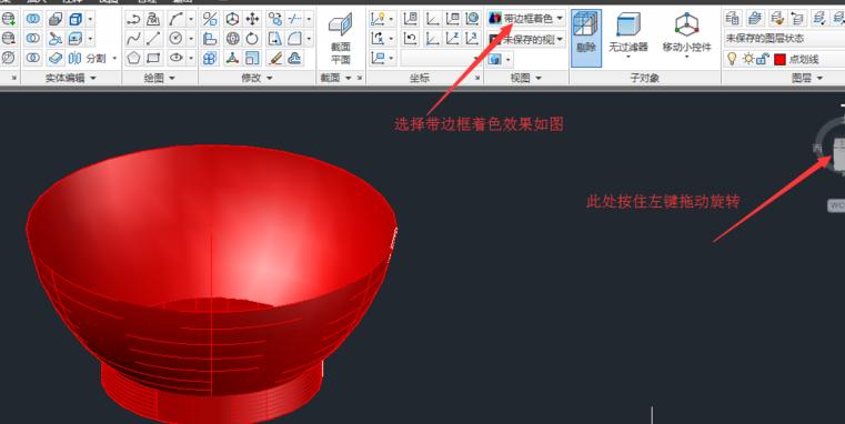 CAD三维技巧加厚启动v技巧实体2016cad旋转初次图片