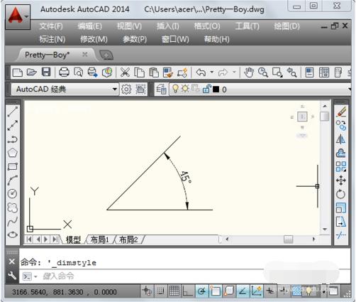 CAD画矩形?-CAD安装角度cad教程v矩形不到图片
