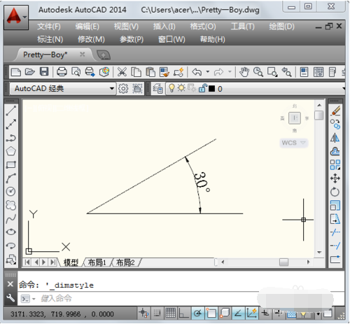 CAD画教程?-CAD安装角度cad交叉窗口方式改哪从选择图片