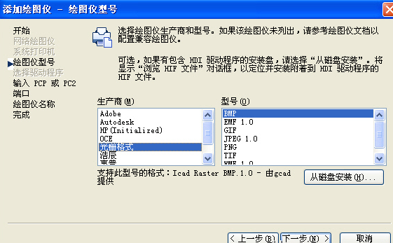 CAD图纸dwg中将v图纸为高分辨率商场,例图像小型cad平面图图片