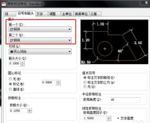 cad里面的直径符号和螺纹符号怎么标注_CAD标注怎么把箭头变成斜线? - CAD安装教程