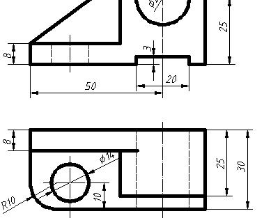 CAD三维练习题